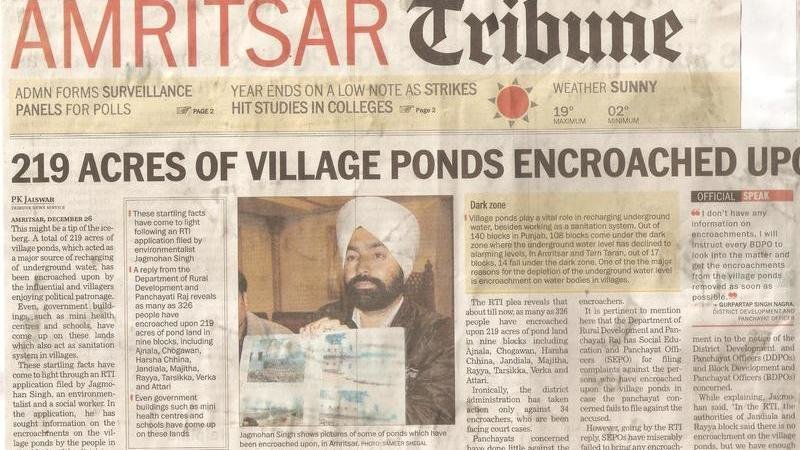 Petition · LETTER TO THE CHIEF MINISTER OF PUNJAB:Issue