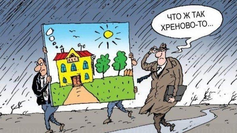 Как написать жалобу губернатору белгородской области