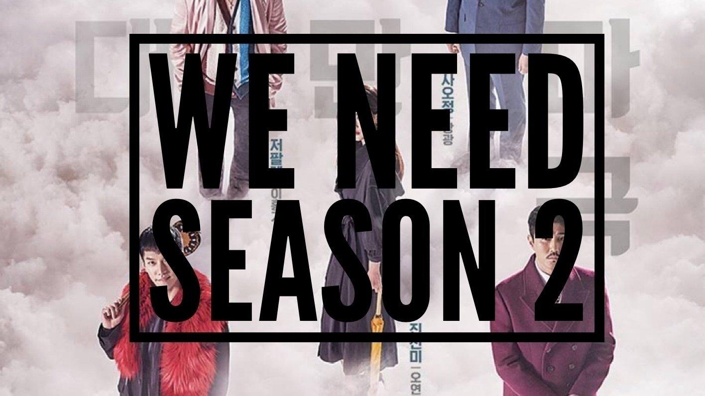 Petition · We Want Season 2 Of Hwayugi (aka A Korean Odyssey