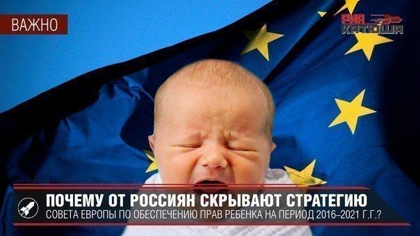 Министерство иностранных дел Российской Федерации: Обращение в МИД РФ о прекращении членства в Совете Европы