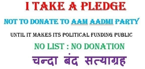 petition aam aadmi party take a pledge not to donate to aam aadmi