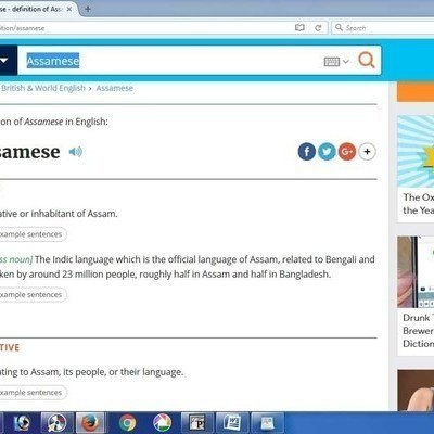 Petition · Oxford University Press: Wrong definition of 'Assamese