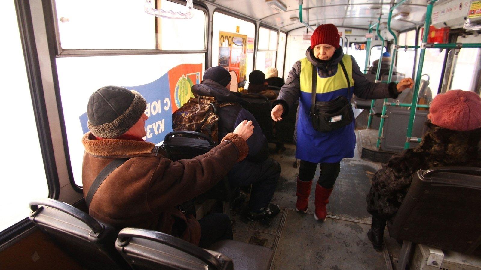 сделать повышение цен на проезд в общественном транспорте 2017 чего это нужно