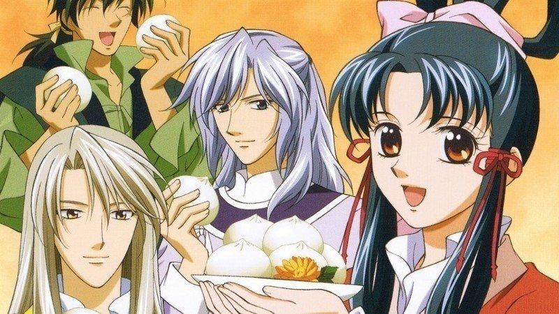 Petition · YenON: Please Translate the Saiunkoku Monogatari Light