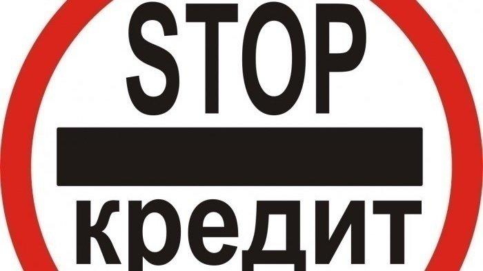 Взять кредит в микрофинансовой организации в москве
