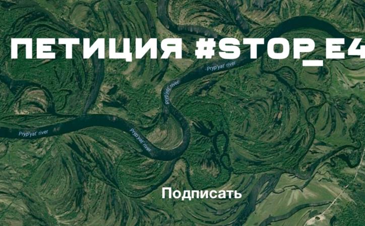 """Перед початком реалізації проекту водного шляху Е40 необхідне комплексне дослідження стану Дніпра і Прип'яті, - голова ГО """"Чистий Дніпро"""" - Цензор.НЕТ 9073"""
