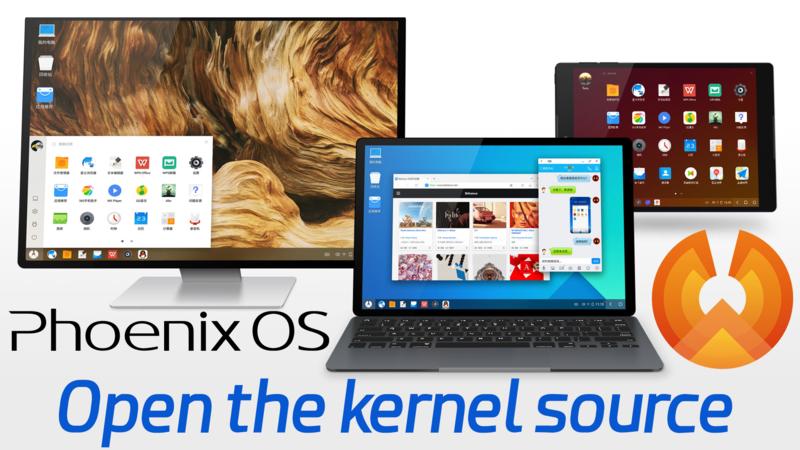 PETITION] Open source Phoenix OS kernel - let us help