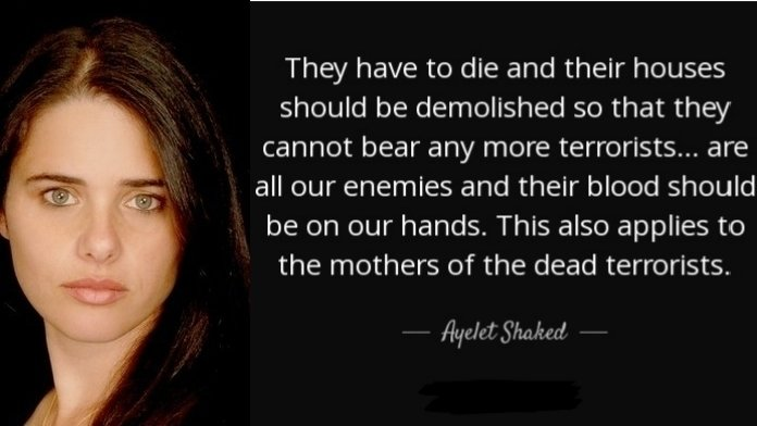 Image result for ayelet shaked