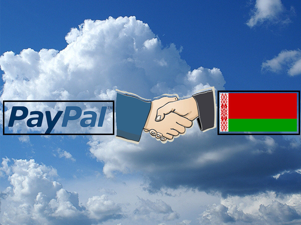 how to change paypal country of residence