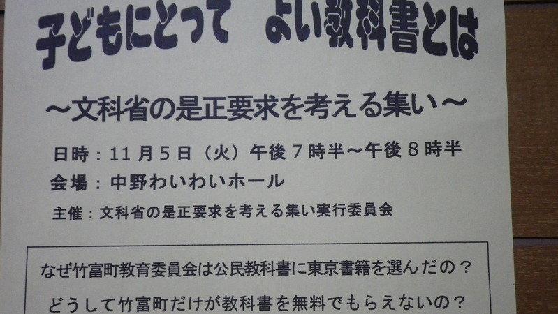 県 委員 会 教育 沖縄