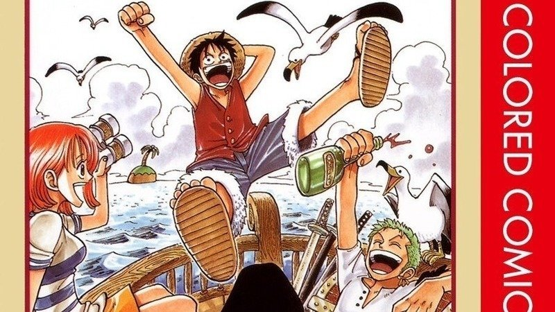 """Petition · Viz Media: Release the full color version of the """"One Piece"""" manga digitally and in ..."""