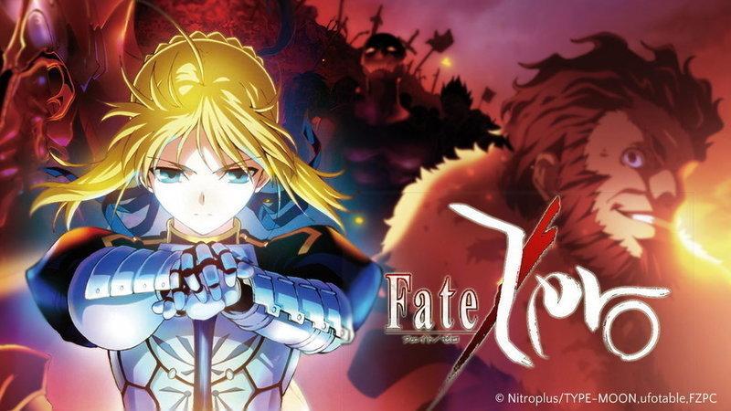 Resultado de imagen para Fate Zero