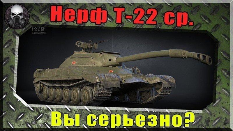 Как получить танк т 22 ср 112 купить