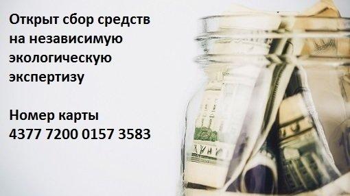 "Новости ТИЗ ""Ддьково-1"""
