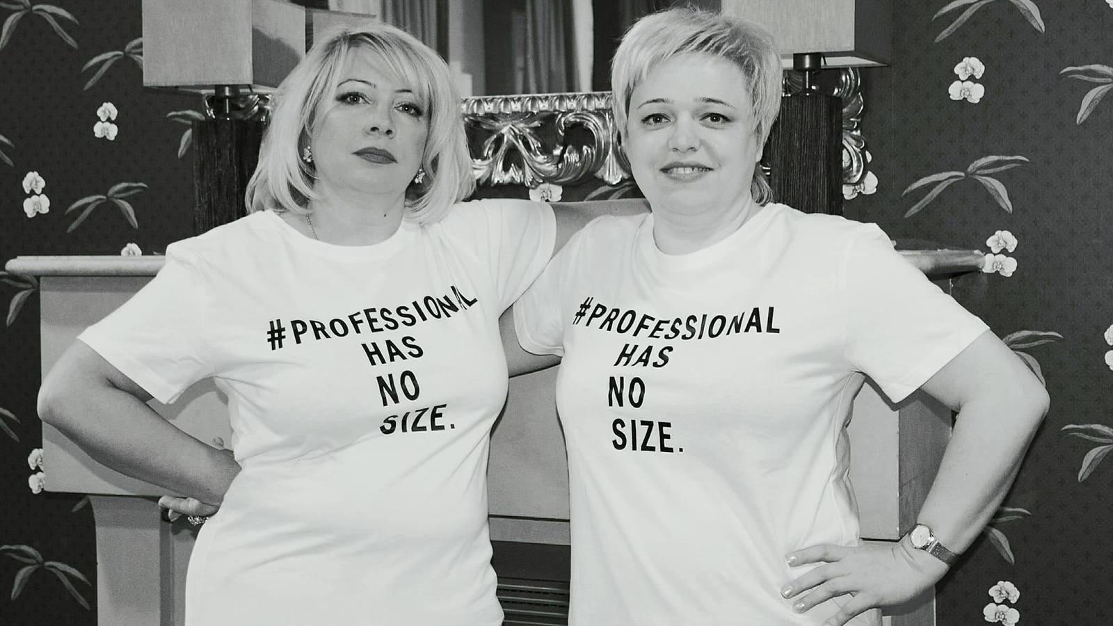Петиция · Прекратить дискриминацию по признакам внешности